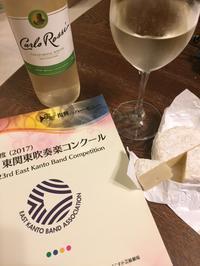 The Days of Wine and Brass ? - 食べられないケーキ屋さん Sango-Papa