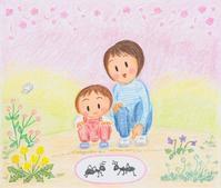 子どもの詩 - 早未恵理の あそび Tips