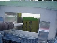 神戸市営墓園で戒名追加彫刻 - 神戸の墓石店 四国石材のブログ
