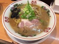 紫雲亭 - リラクゼーション マッサージ まんてん
