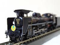 TOMIX C57 1 - 燕雀鉄道白津機関区活動日誌