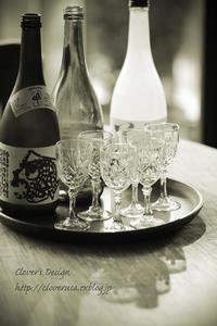 美味しいお酒でご近所ミーティング - クローバーのLife is cozy