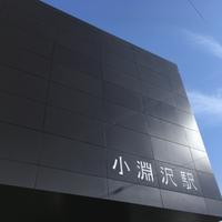 東京・実家へ -10月1日(日)- - 続 暮らしの中のアトリエ