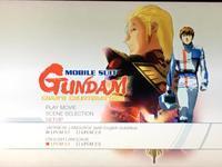 北米盤「機動戦士ガンダム 逆襲のシャア」Blu-rayはLPCM5.1chで、英語吹き替えがなかなか面白い。 - Suzuki-Riの道楽