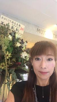 【土田康彦 ヴェネツィアンガラス展】 - 【熊本エステ/東京】あなたの綺麗をプロデュース♡サロン・スクール経営♡渡邊明美