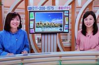 NHKのわたしの写真館で紹介されました - 北国の花鳥風月