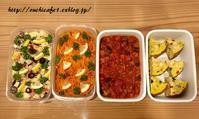 【家事貯金】今週の常備菜&常備菜でよく使うおススメ食材はコレ!とオサレポテサラ♪ - 10年後も好きな家