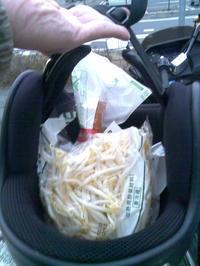 買い物袋はヘルメット - RÖUTE・G DRIVE AFTER DEATH