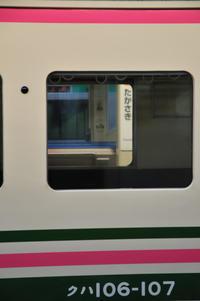 サンドイッチ車窓越しに・高崎駅 - このひとときを楽しもう