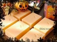 オレンジ色の石けん - *Herbと手作り石けんが香る家*