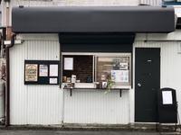 10月11日水曜日です♪〜霧の上福岡〜 - 上福岡のコーヒー屋さん ChieCoffeeのブログ