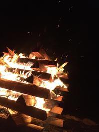 秋の行楽シーズンです♪ - ::宮野商事スタッフブログ::