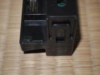 SHARP IG-C20 の付属カードリッジ分解清掃 - 日々思う事...3rd