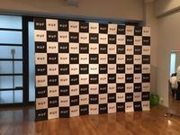 展示会レポート 10月11日 - STEELO & KARAbiNA   スティーロ店長ブログ