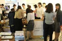 国際ガールズデーに。「自分で選ぶ」大切さを体感する企画を - ママになっても新幹線通勤続行中!ジョイセフ ミッチのブログ
