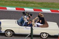 F1グランプリ日本大会-(3)ドライバーズ・パレード@2017-10-08 - (新)トラちゃん&ちー・明日葉 観察日記
