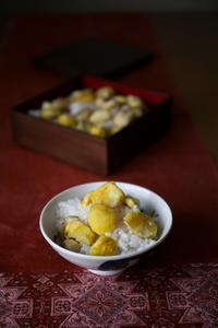 栗ご飯と芋けんぴ秋は美味しい - のんびりのびのび