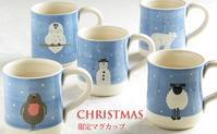 """""""限定販売""""クリスマス・マグカップが入荷しました! - ブルーベルの森-ブログ-英国のハンドメイド陶器と雑貨の通販"""