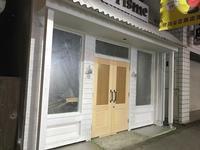 店舗改装その⑨New Prisme - 美容室Prisme(プリズム)の 日々 Be-Sepia