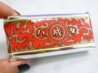 【六花亭】マルセイバターサンド - 岐阜うまうま日記(旧:池袋うまうま日記。)
