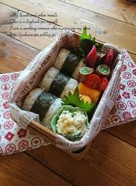 10.12俵むすびと巻き巻き弁当&久々に雑誌購入 - YUKA'sレシピ♪
