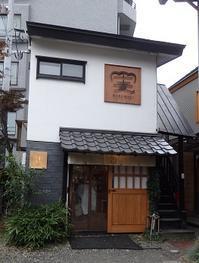 札幌円山の小さな可愛いパン屋 「円麦」 - ワイン好きの料理おたく 雑記帳