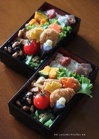 今月の電気代 ✿ bento&晩ご飯(๑¯﹃¯๑)♪ - **  mana's Kitchen **