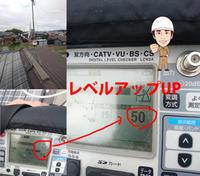 強風で動かされた( ・´ー・`) - 西村電気商会 東近江市 元気に電気!