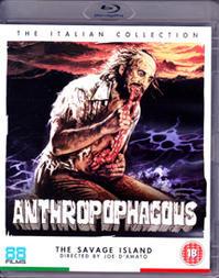 「猟奇!喰人鬼の島」 Antropophagus  (1980) - なかざわひでゆき の毎日が映画三昧