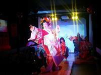 【ポケカル限定!通常¥10,000以上→¥6,000!】都内初の大衆演劇レストラン「ARISE 舞の館」特別鑑賞プラン - 日帰りツアー・社会見学・東京観光・体験イベン