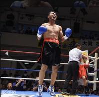 19歳の夢 - 本多ボクシングジムのSEXYジャーマネ日記