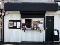 10月12日木曜日です♪〜かたより〜 - 上福岡のコーヒー屋さん ChieCoffeeのブログ