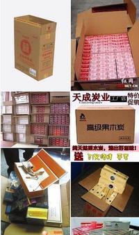 箱の大きさ - SCせんせーの中国語なんでもノート