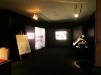 音楽ミュージアムのグラナドス展2 - gyuのバルセロナ便り  Letter from Barcelona