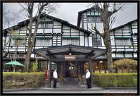 軽井沢万平ホテル - TI Photograph & Jazz