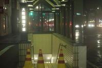 一昨日の竿燈大通りの地下道 - のほほん日和(仮)