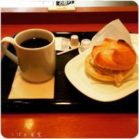 *カフェ ベローチェ de カイザーサンド モーニング♪* - *つばめ食堂 2nd*