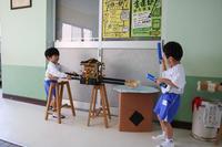 お祭りごっこ - 慶応幼稚園ブログ【未来の子どもたちへ ~Dream Can Do!Reality Can Do!!~】