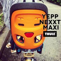 Yepp新商品 「Thule YEPP NEXXT イェップ・ネクスト」イェップ チャイルドシート おしゃれ自転車 電動自転車 Yepp 子供乗せ - サイクルショップ『リピト・イシュタール』 スタッフのあれこれそれ