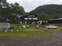 登山 2017年7月31日 大雪山系 緑岳 高原温泉から - フクちゃんのフライ日記