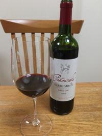 赤ワインの美味しい季節になりましたね - Soramame-Cafe  《そらまめカフェ》
