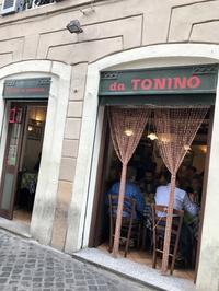チェントロの人気店 da Tonino - ロビンと一緒にお茶しましょ♪