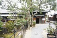 耕三寺 潮聲閣和館 - レトロな建物を訪ねて