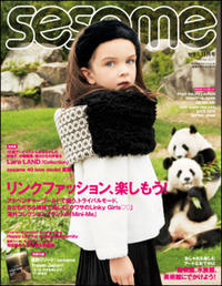 PRESS 『sesame 11月号』 - NUTTY Little Room&Deco.