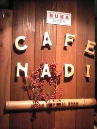CAFE NADI 10周年  - CAFE NADI  ~バリ人店主が作るアジア料理店/BALIカフェ~