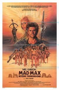 MAD MAX BEYOND THUNDERDOME ー FURY ROADへの一里塚 - 鴎庵