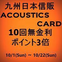 FRANK LEDER ~17AW~ - acoustics harvest