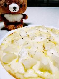 ☆梨ピザ作ってみたよ☆ - やいやい畑