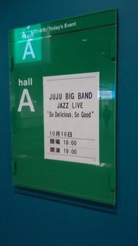 "JUJU BIG BAND JAZZ LIVE ""So Deliciouse, So Good"" - 三國屋太郎のひとりごと"