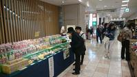 憩和井仙台三越出張催事イベント - はんなりかふぇ・京の飴工房 「憩和井(iwai)奈良店」